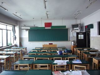 Classroom_Urumqi_No_1_high_School
